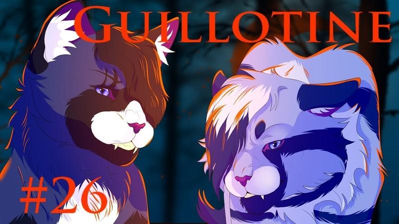 Guillotine | Ashfur/Hawkfrost Weekend MAP | Part 26