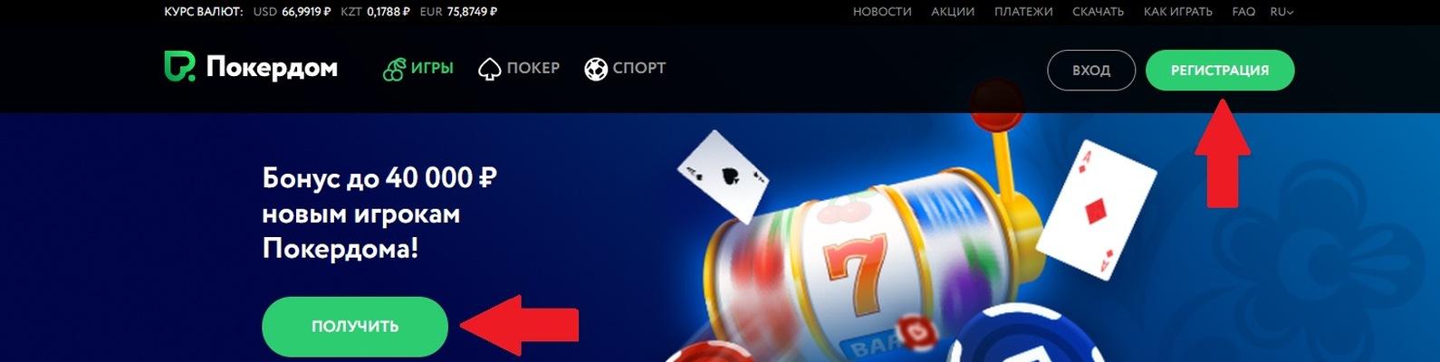 слот игры в покер старс