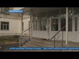 Оперативный штаб: В России за сутки выявили 25 тысяч 173 новых случая коронавируса
