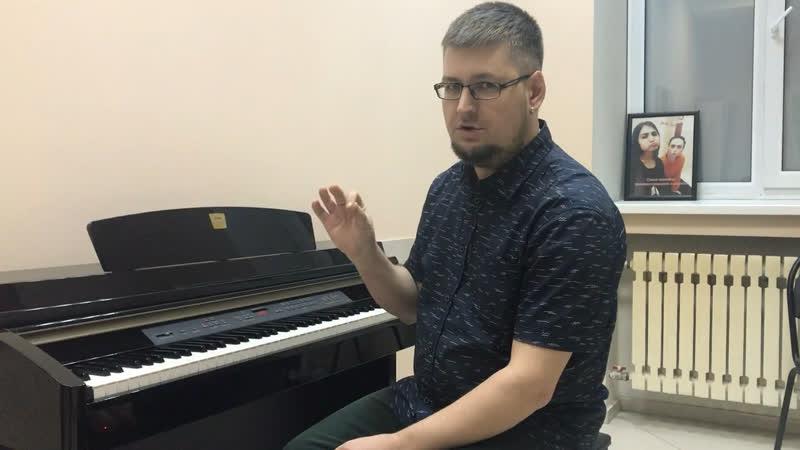 Как развить слух (Антон Чечурин)