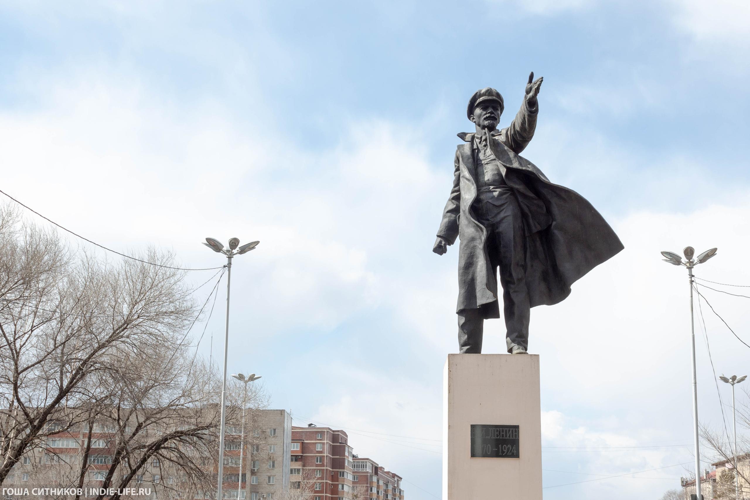 Памятник Ленину Уссурийск