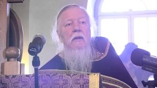 Проповедь на неделю 5-ю Великого поста ()