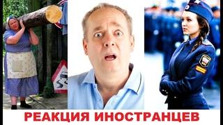Сурковская пропаганда: КОММЕНТАРИИ ИНОСТРАНЦЕВ О РОССИИ