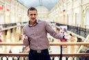 Персональный фотоальбом Артёма Волкова