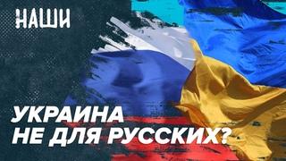 Украина не для русских?   Джефферсон трепещет за США   Наши с Борисом Якеменко