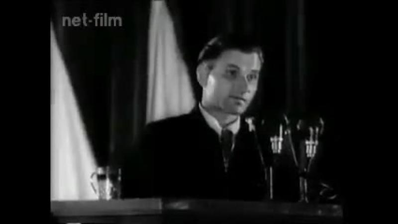 Герои Бреста документальный СССР 1957