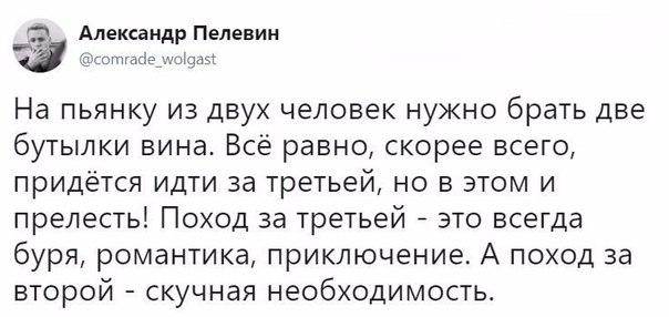 Фото №456261982 со страницы Алексея Шустова
