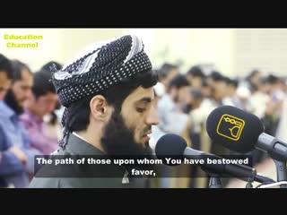 Очень эмоциональное и красивое чтение от Мухаммеда Аль-Курди