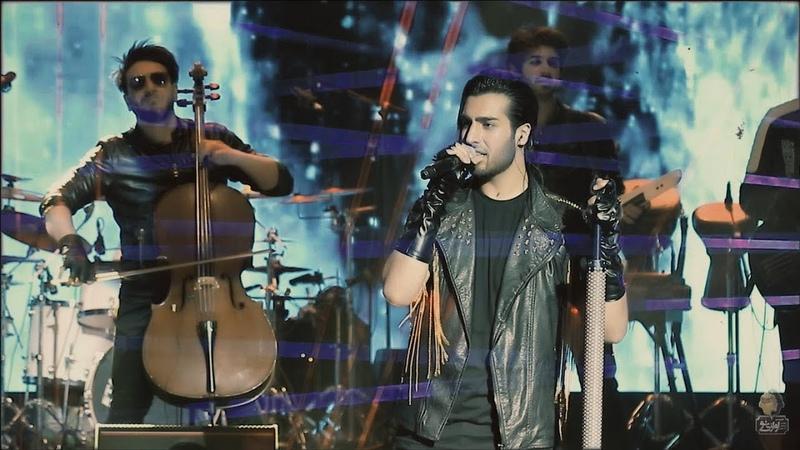 MACAN Band Ye Lahze Negam Kon Live In Concert ماکان بند اجرای زنده ی آهنگ یه لحظ 160