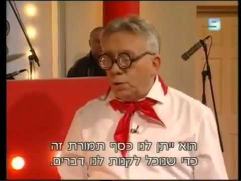 Ян Левинзон Анекдот Дедушка тока ослеп он не рехнулся