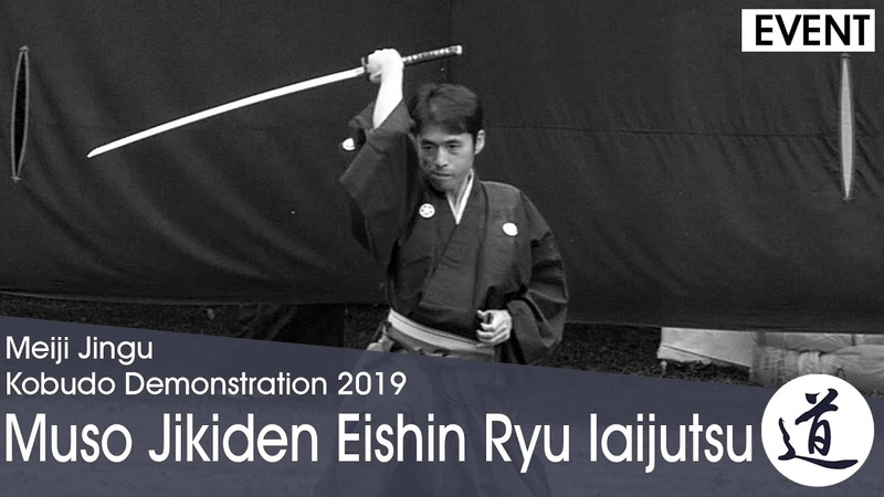 Muso Jikiden Eishin Ryu Iaijutsu Osonoe Tetsuro Meiji Jingu Kobudo Demonstration 2019