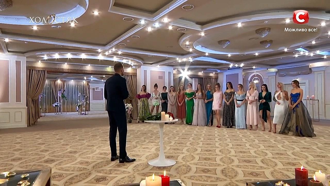 Холостяк СТБ 10 сезон 2 выпуск церемония роз