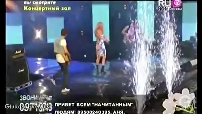 Глюкоза NowБой Жениха Хотела Glukoza NowBoy 720P HD mp4