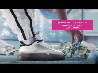 Cardiнально новые кроссовки Reebok Club C Cardi B