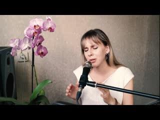 Гульнара Диринг - Учитель (for me edition)