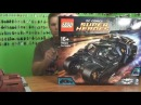 LEGO Batman The Tumbler Time lapse 76023