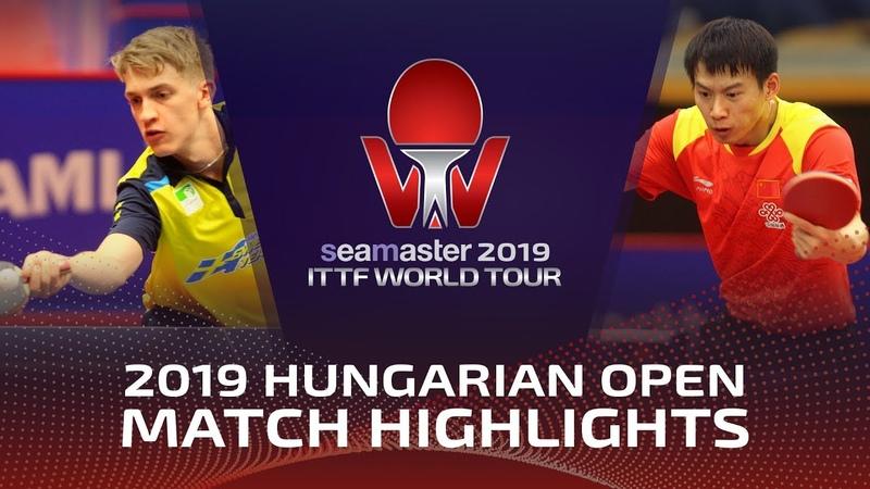 Zhou Yu vs Anton Kallberg 2019 ITTF World Tour Hungarian Open Highlights Pre