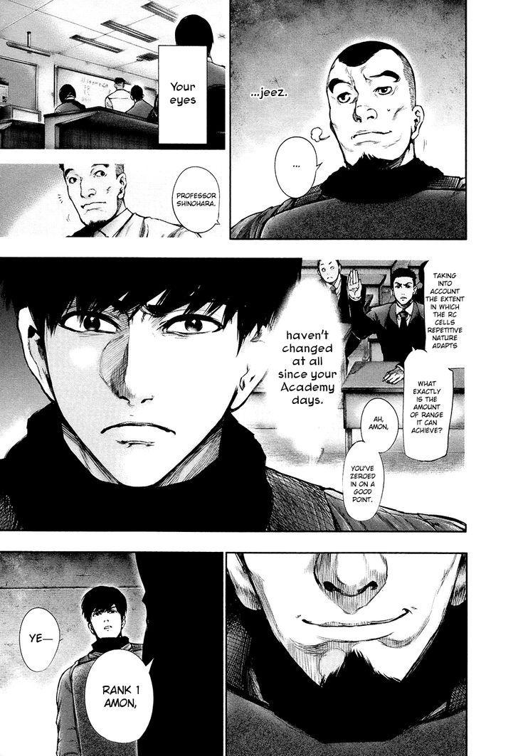 Tokyo Ghoul, Vol.8 Chapter 69 Bygone Days, image #11