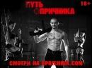 ПУТЬ ОПРИЧНИКА - Премьерный Трейлер HD (смотри на