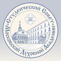 Логотип Студенческий совет Московской Духовной Академии