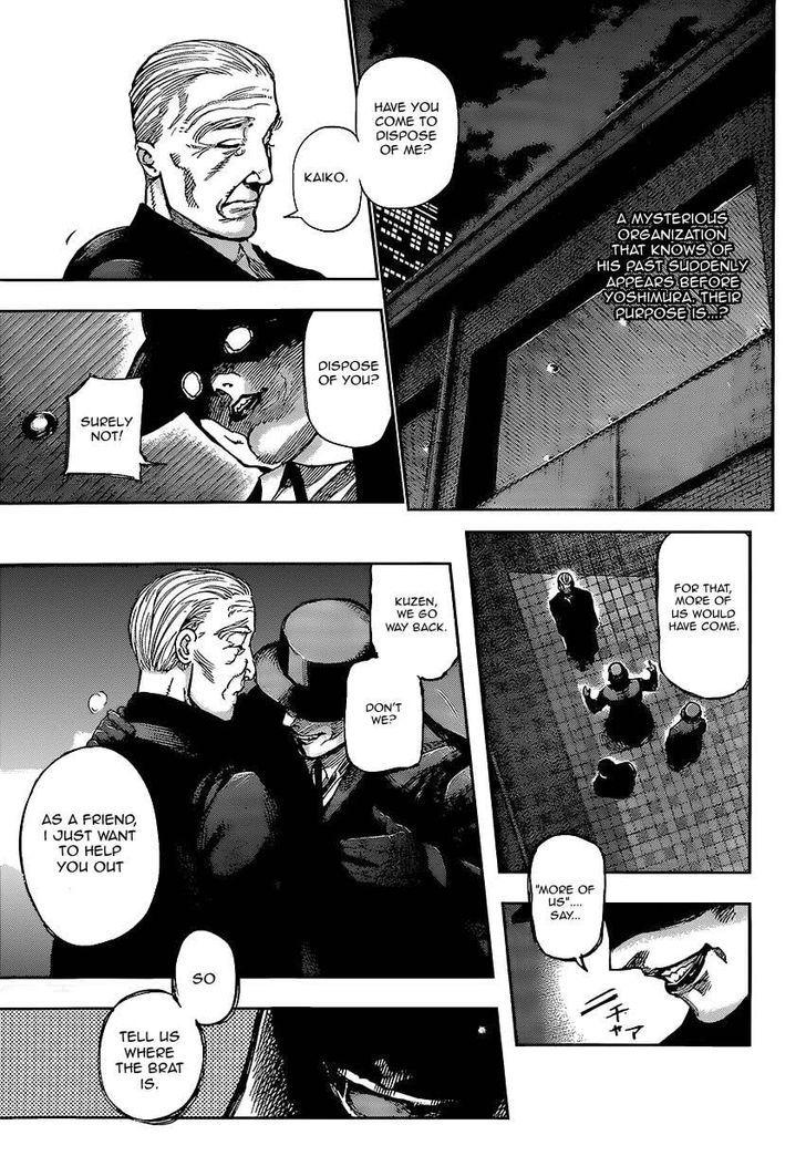 Tokyo Ghoul, Vol.13 Chapter 125 Destructive Spiral, image #3