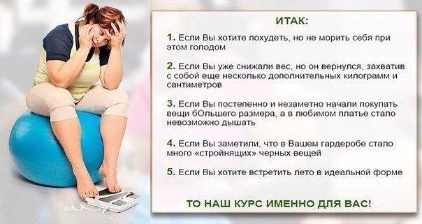 Как похудеть если сложно сбросить вес