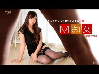 Японское порно Shinbi Serina (aka Serina Fukami) japanese porn All Sex, BlowJob, Stockings, Shaved Pussy, Creampie
