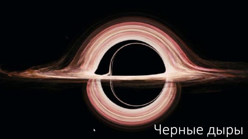 ВШЭ 2020 осенний семестр Майнор астрофизика Лекция 9 часть 1