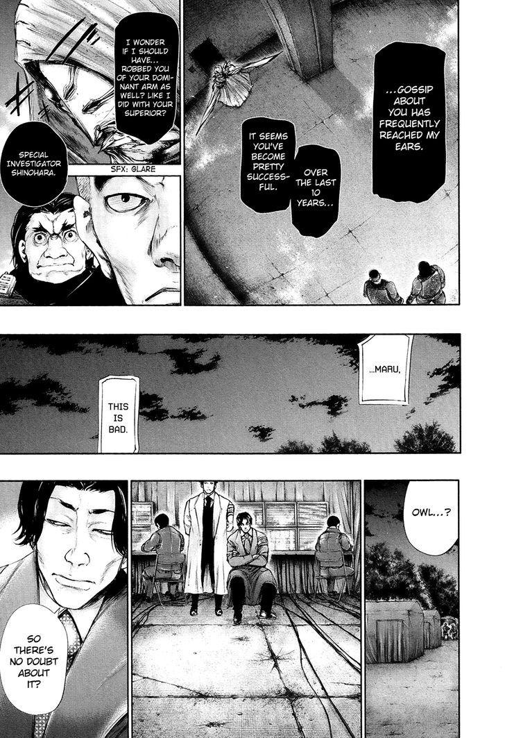 Tokyo Ghoul, Vol.8 Chapter 69 Bygone Days, image #7