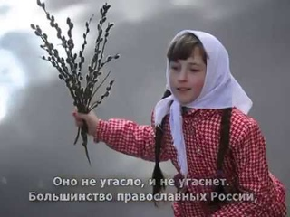Божьи пророчества Православных ☦ старцев об Украине и России 2018 г.!