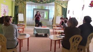 Деловая игра для педагогов «Наша Родина»