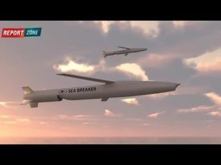 """⚡️ Самое совершенное оружие Израиля - Sea Breaker: новый """"король"""" ракетных систем"""