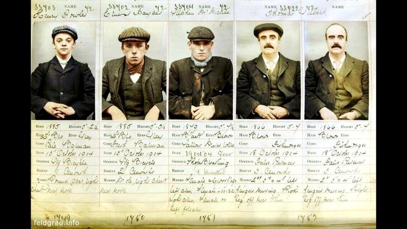 Острые Козырьки преступная группировка из Бирмингема Англия