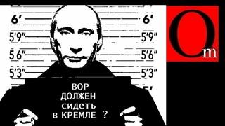 Почему Россия восстала 23 января? Император Геленджика не в курсе