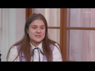 Ксения Прокофьева - Ну это вообще просто 0, это не президент, что он был, что его нет (Пацанки 5)