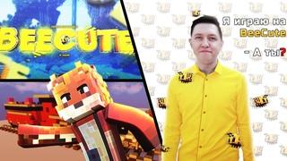 Minecraft:: Как зайти на мой сервер!? (Видео-инструкция)