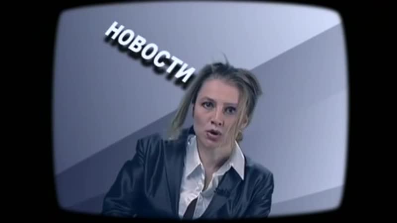 6 кадров Забастовки на ТВ 136