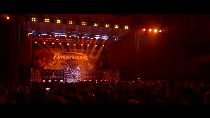 Dirkschneider Princess Of The Dawn Live 2017 📀 Live in Brno 2016 🎵🔥🤘