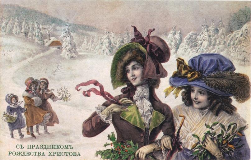 Рождественские дореволюционные открытки, изображение №22