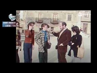 La donna in Sicilia (1977)