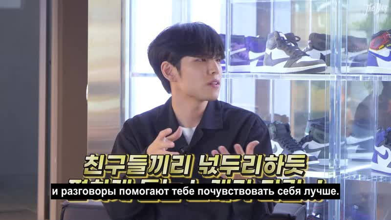 뭐가찐짭 ep 11 MyDay присоединяйтесь JYP DAY6 WONPIL Scott Dunk New Balance