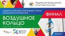 92 Чалкова Полина , Прокопова Анастасия Тюмень