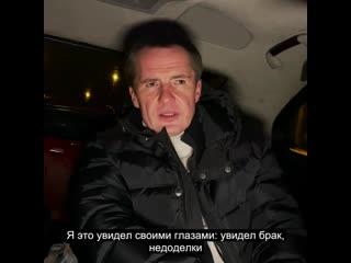 Один день Вячеслава Гладкова