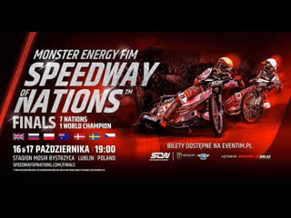 Monster Energy Speedway of Nations. Final