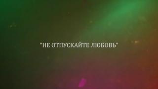 Тизер Концерта Вадима Трифонова клуб Zoccolo 2.0 (Горлов Дмитрий Монтаж)