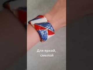 7933 lisa Браслет из японского бисера Japanese bead bracelet 2