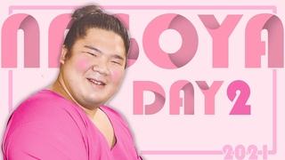 SUMO Nagoya Basho 2021 Day 2 Jul 5th Makuuchi ALL BOUTS