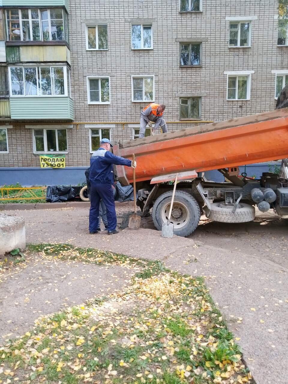 Улица Монтажников дом 28 ремонт ямы