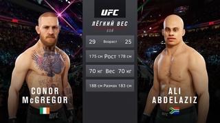 КОНОР МАКГРЕГОР vs АЛИ АБДЕЛЬ АЗИЗ МЕНЕДЖЕР ХАБИБА НУРМАГОМЕДОВА в UFC