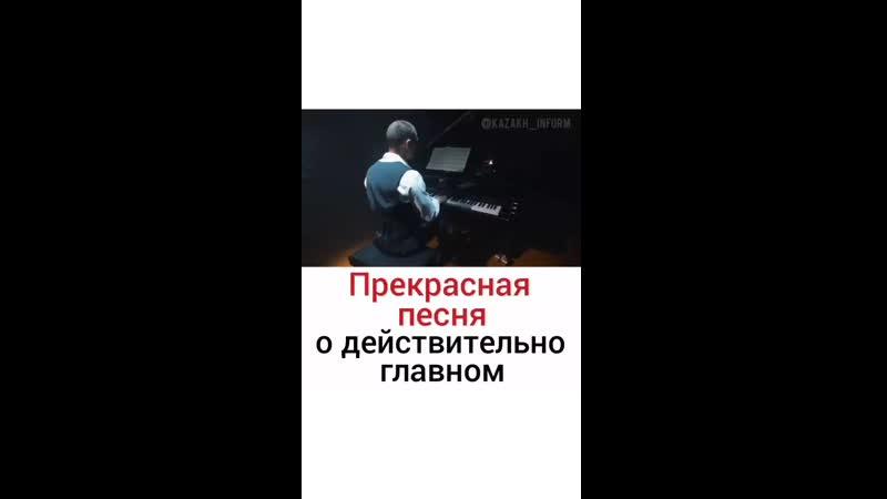 Kazakh_informCDq__LzFlfx.mp4